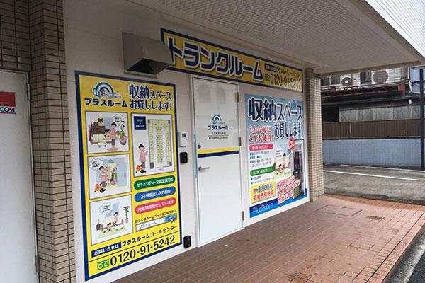 nagoya-ookute-syoumen