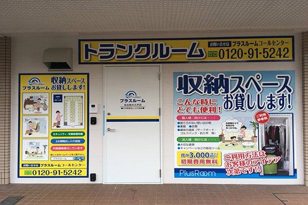nagoya-ookute-syoumen2