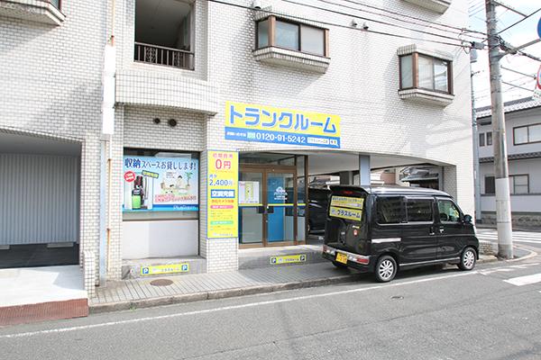 hiroshima-kougo-syoumen