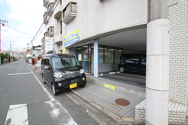 hiroshima-kougo-syoumen2