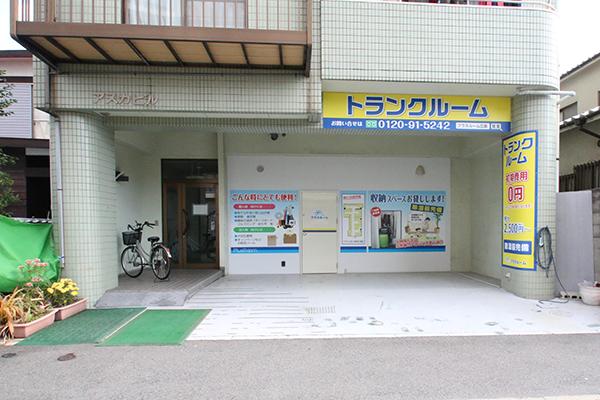 hiroshima-shinonome-syomen
