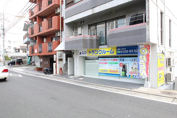 hiroshima-nagatuka-syoumenp