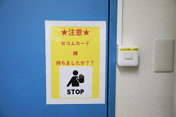 トランクルーム札幌北8条店室内