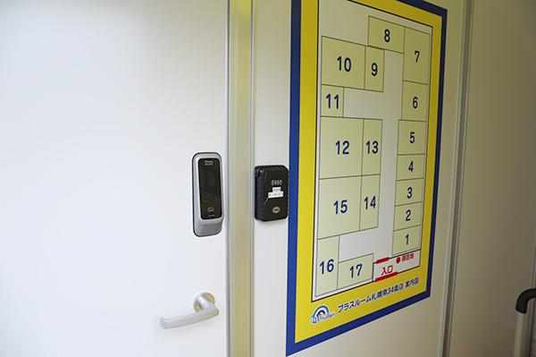トランクルーム札幌南34条店 入り口