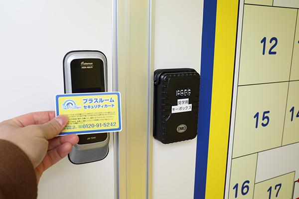 レンタルボックス札幌南34条店 入口