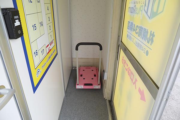 レンタルボックス札幌南34条店 室内2