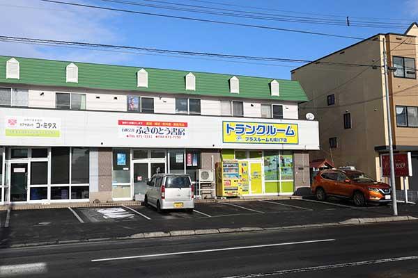 sapporo-kawashimo-syomen