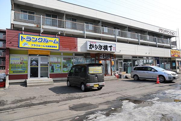higashi-naeho-syoumen2