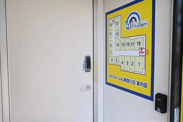トランクルーム札幌澄川店 案内図