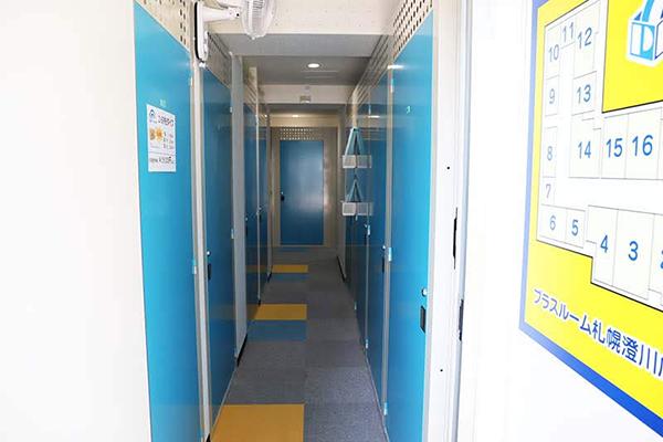 トランクルーム札幌澄川店 室内