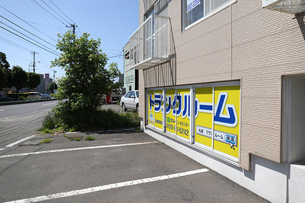 sapporo-shinei-syoumen