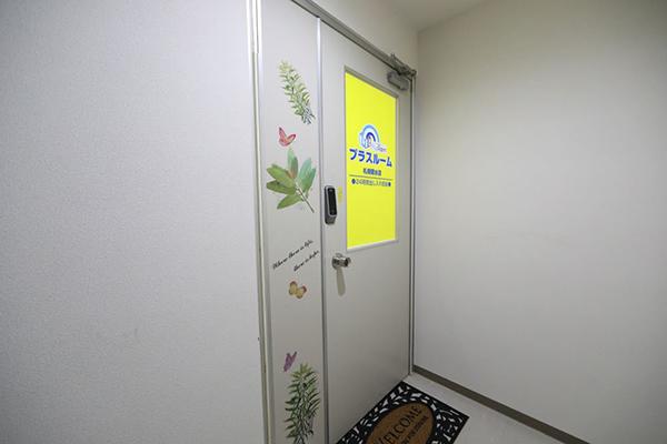 セルフストレージ札幌菊水店 入り口