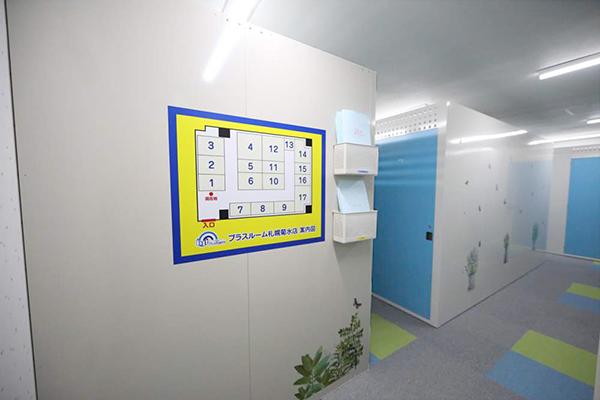 レンタル収納スペース札幌菊水店 室内