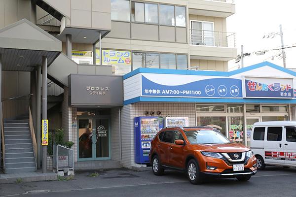 レンタル収納スペース札幌菊水店 正面