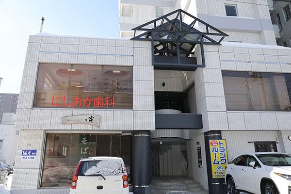 nishikuyakusyo-syoumen2