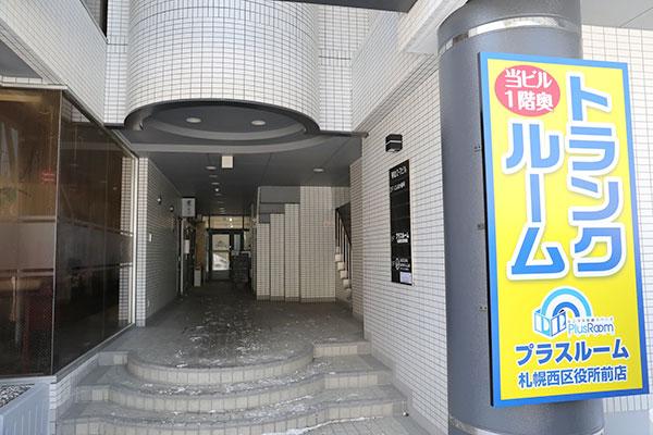 nishikuyakusyo-syoumen3