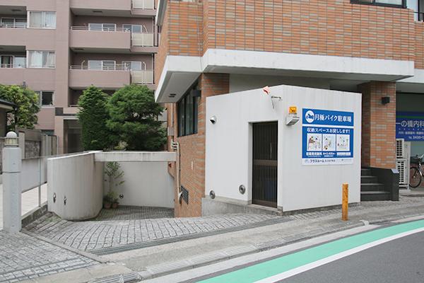 トランクルーム狛江岩戸南店 駐車場入り口