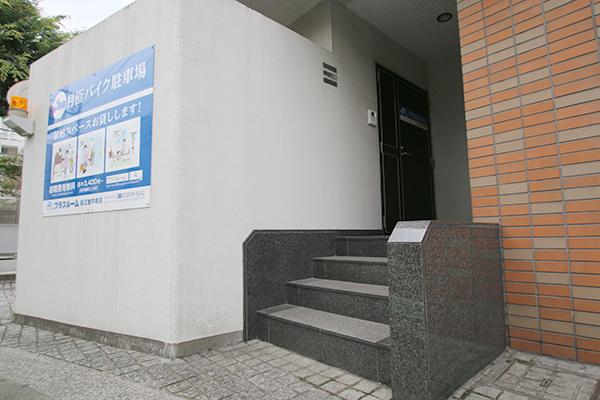 レンタルボックス狛江岩戸南店 入り口