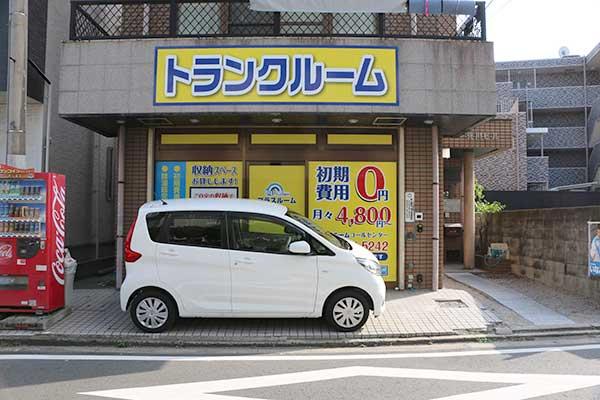 トランクルーム福岡三宅店 駐車スペース