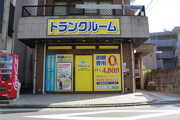 レンタルボックス福岡三宅店 正面