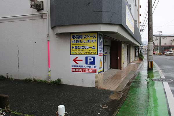 yanagouchi-parkig2