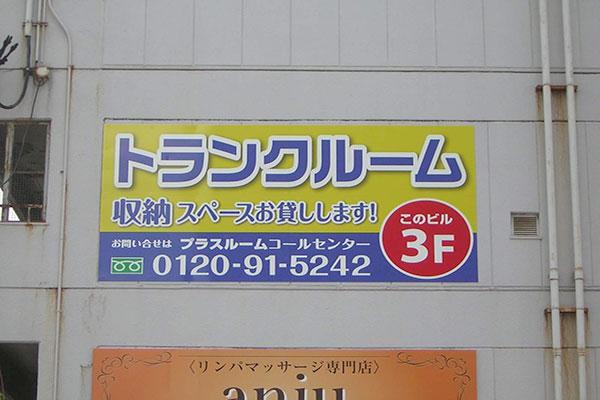 hukuoka-kiyokawa-gaikan