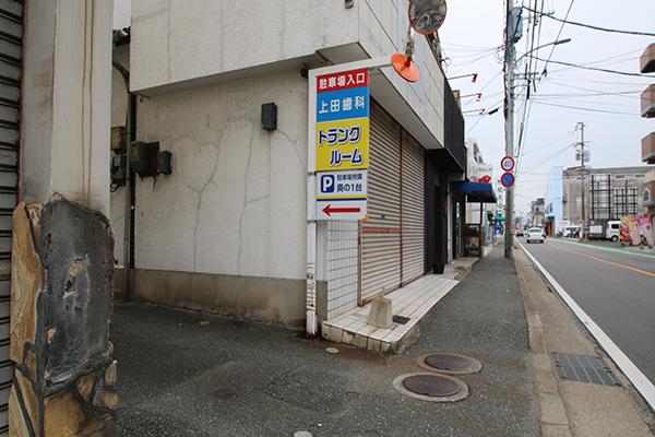 fukuoka-maimatsubara-annai3