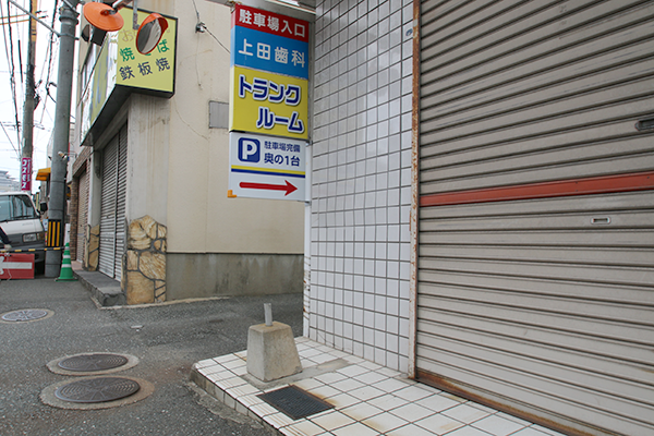 fukuoka-maimatsubara-annai4