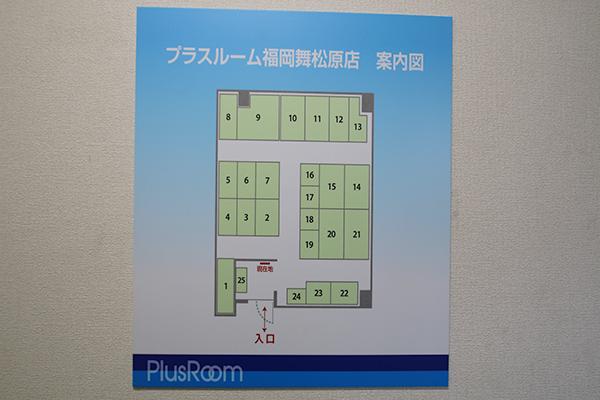 fukuoka-maimatsubara-annai5
