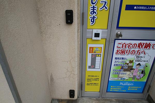 fukuoka-maimatsubara-syoumen3