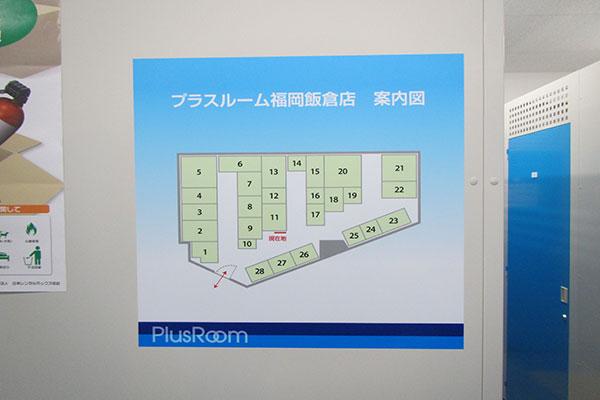 福岡飯倉店 室内7