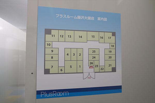 トランクルーム藤沢大鋸店 出口2