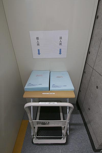 トランクルーム藤沢大鋸店 出口3