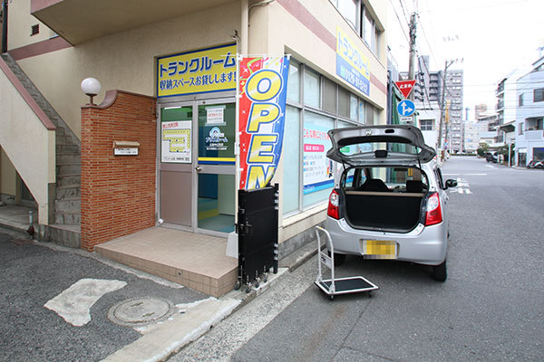 hiroshima-nakahiro-syoumen1