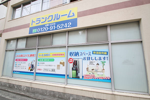 hiroshima-nakahiro-syoumen3