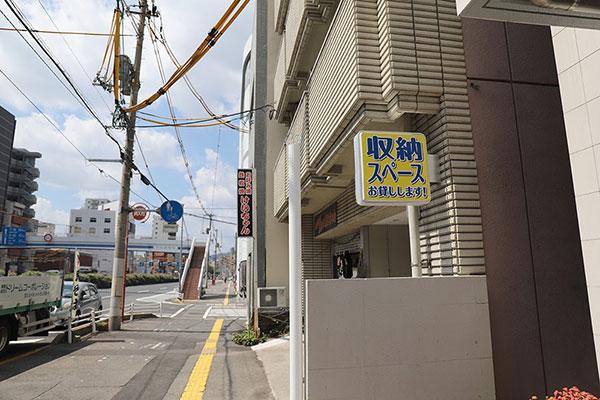 トランクルーム広島昭和町店正面3