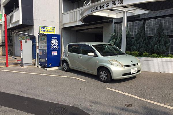 トランクルーム広島高須店 駐車場
