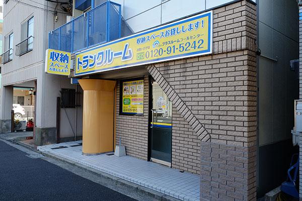 idogaya-syoumen