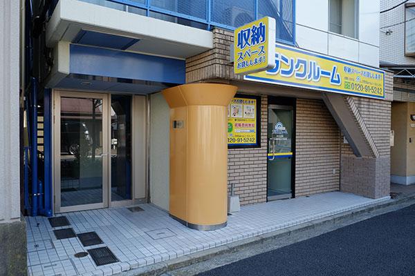 idogaya-syoumen2