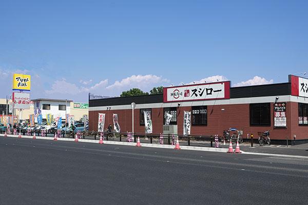 トランクルーム松戸二ツ木店 店舗前2