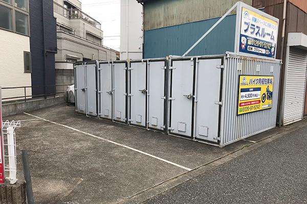 東寺尾北台バイク駐車場コンテナ型