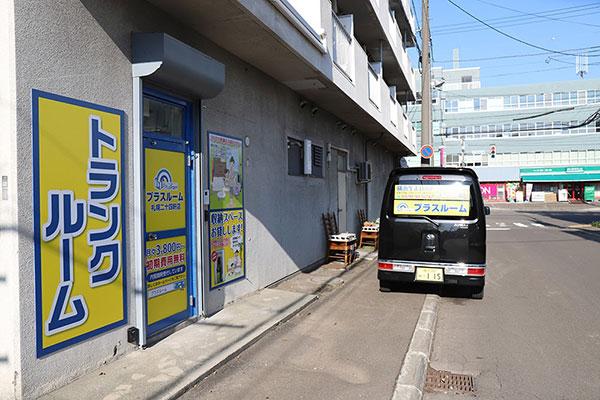 トランクルーム札幌二十四軒正面2