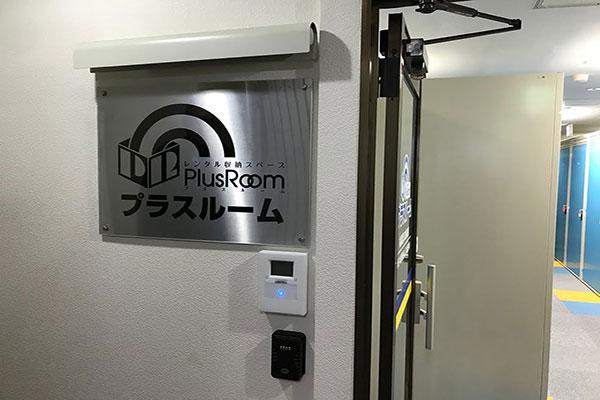 札幌北20条Ⅱ店 入口2