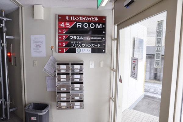 札幌北20条Ⅱ店 入口3