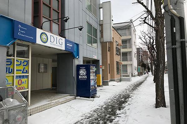 札幌北20条Ⅱ店 正面