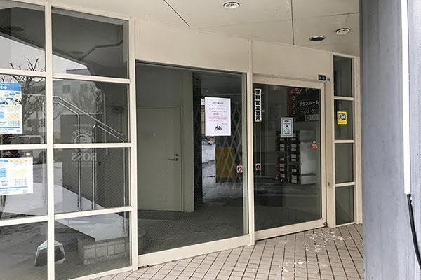 札幌北20条Ⅱ店 正面2