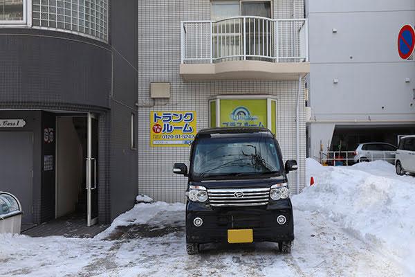 トランクルーム札幌南17条店 駐車場