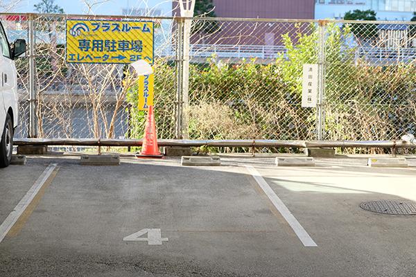 トランクルーム港区芝浦店駐車場