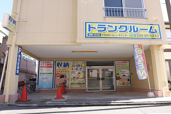 トランクルーム静岡馬渕店正面