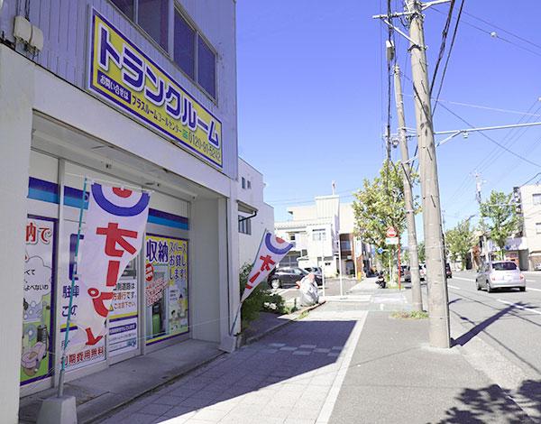 トランクルーム静岡田町店正面2